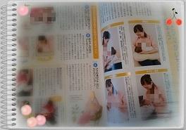 母乳育児・本 (1)