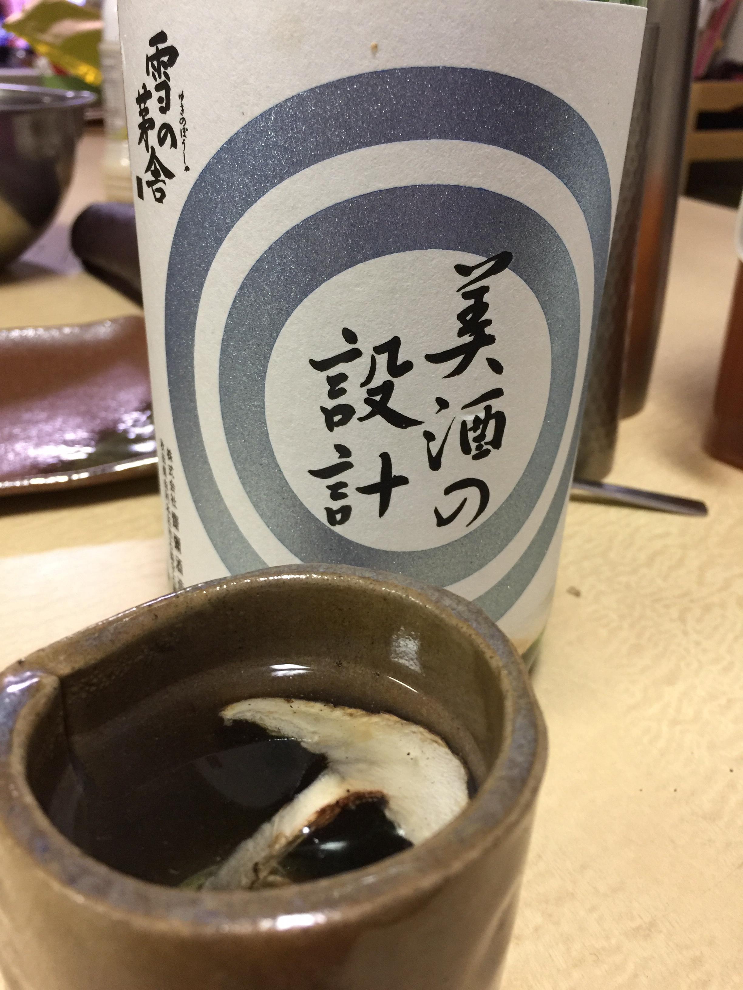 fc2blog_20161102001213dc2.jpg