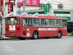 本庄(営)所属・早稲田用ワンロマ特定車