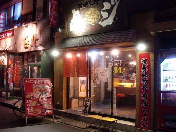 虎ジ@水道橋・2016620・店舗