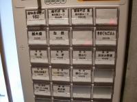 風見@銀座・20160707・券売機