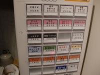 二階堂@九段下・20160726・券売機