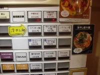 THANK@小川町・20160809・券売機