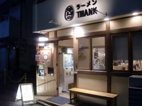 THANK@小川町・20160809・店舗