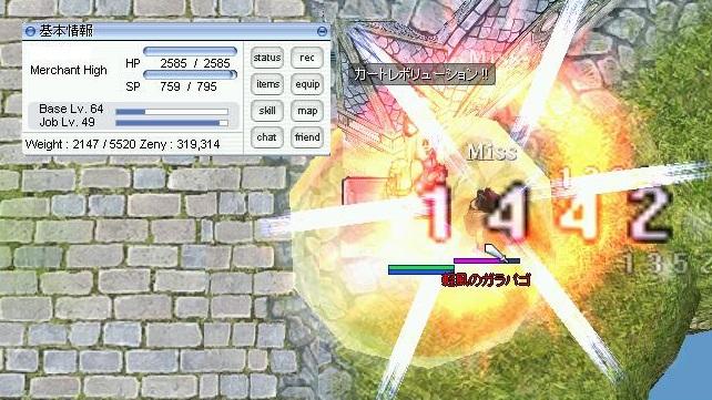screenOlrun161.jpg