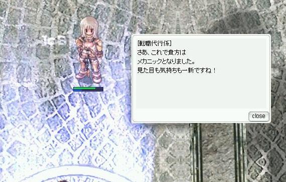 screenOlrun163.jpg