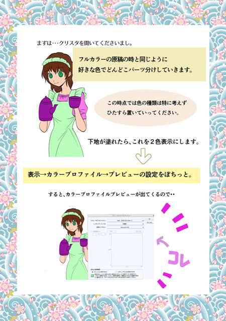 20161107141144ef9.jpg