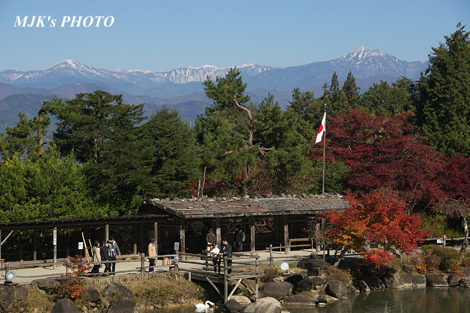 hidanosato6475.jpg