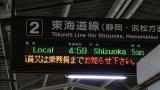 20160603稲子003