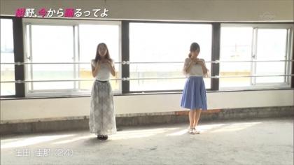 161017紺野、今から踊るってよ (4)