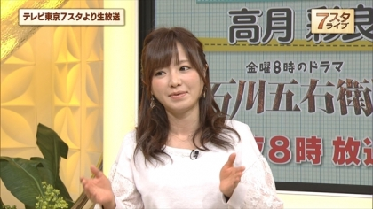 161028 7スタライブ 紺野あさ美 (2)