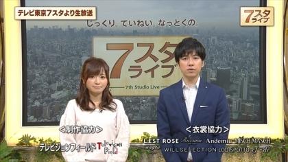 161028 7スタライブ 紺野あさ美 (1)