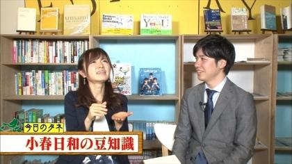 161106朝ダネ 紺野あさ美 (3)