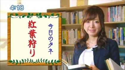 161108朝ダネ 紺野あさ美 (5)
