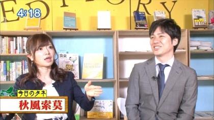 161109朝ダネ 紺野あさ美 (2)