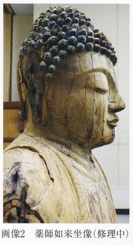 福井の仏像 薬師如来2