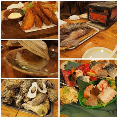 津田鮮魚店