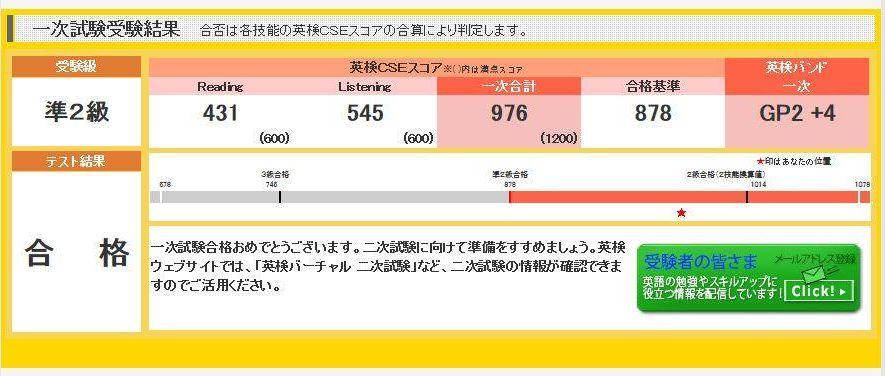 もっと勉強します 英語