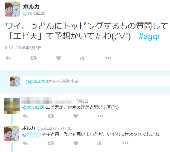 20160717_1.jpg
