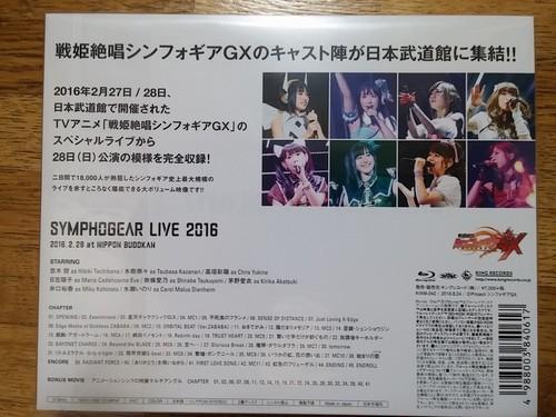 20160823_2.jpg