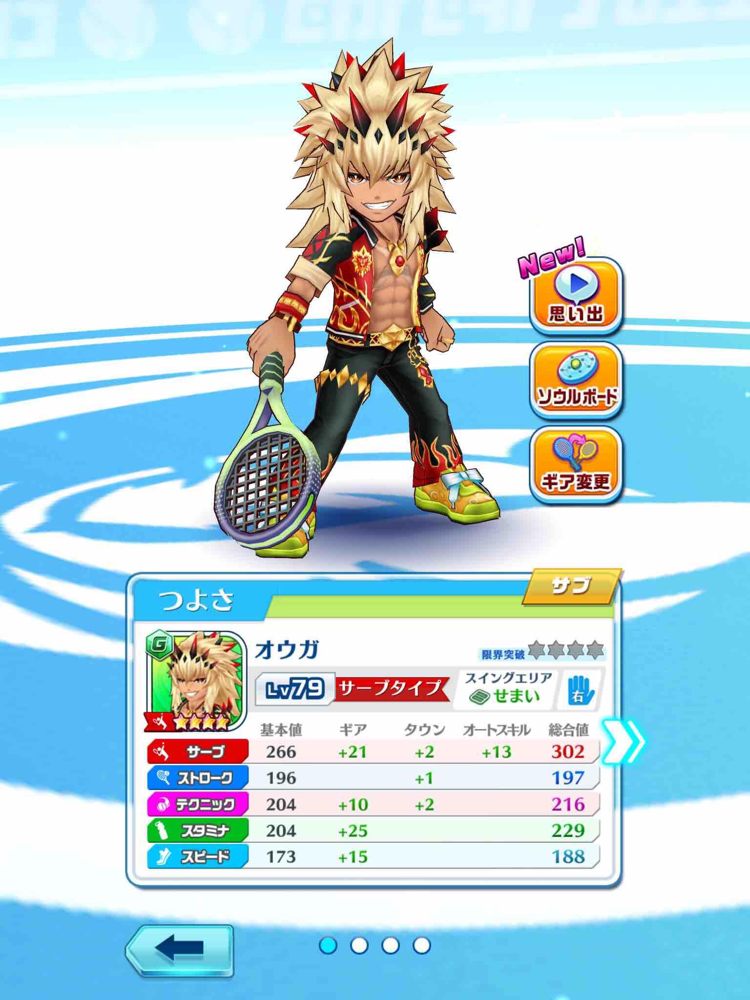 最強 白 ランキング テニス 猫