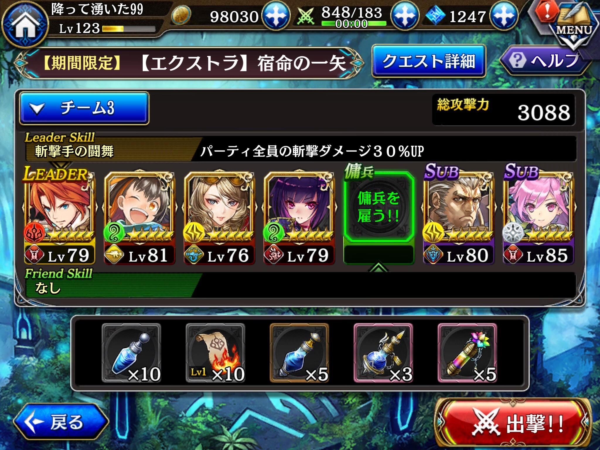 fc2blog_20160908213454db1.jpg