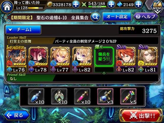 fc2blog_20161001073521950.jpg
