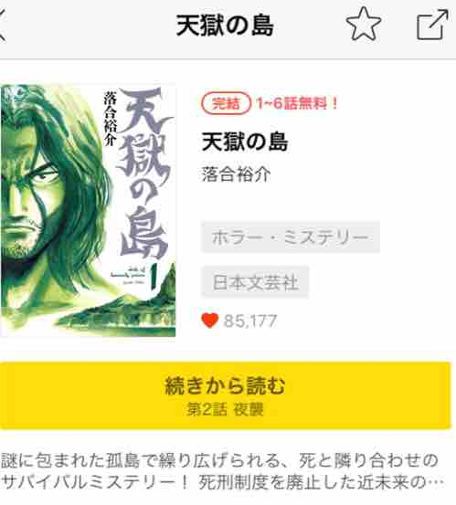 fc2blog_20161102124439871.jpg
