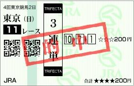 201610311103218a2.jpg