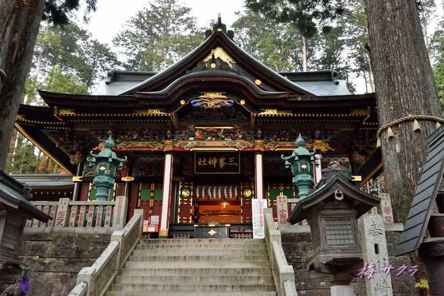 三峰神社変更済 (3)