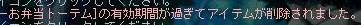 Maple160627_060415.jpg
