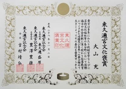 株式情報_2016-11-5_14-46-36_No-00