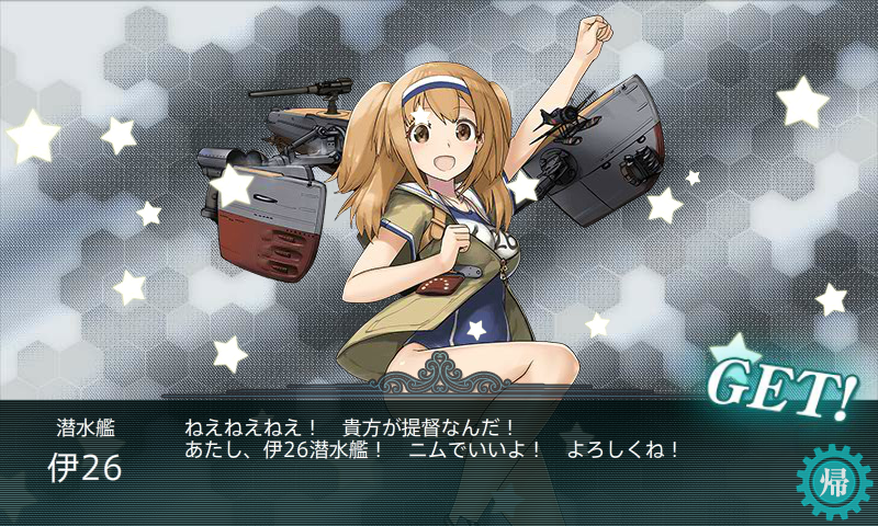 KanColle-160815-02145089.png