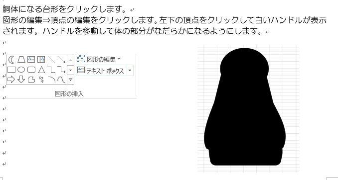 kumamon2.jpg