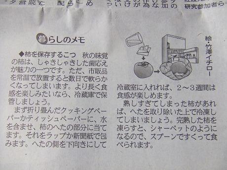 s-DSCF4883.jpg