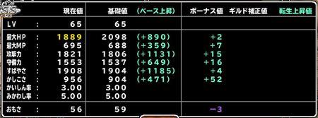 キャプチャ 10 16 mp11_r