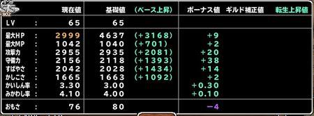 キャプチャ 10 16 mp18_r