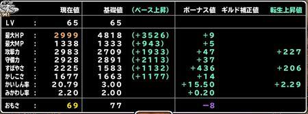キャプチャ 10 16 mp25_r