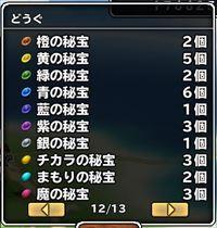 20161106160738488.jpg