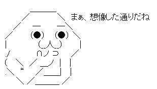 20160920_01.jpg