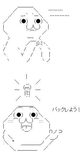 20161030_02.jpg