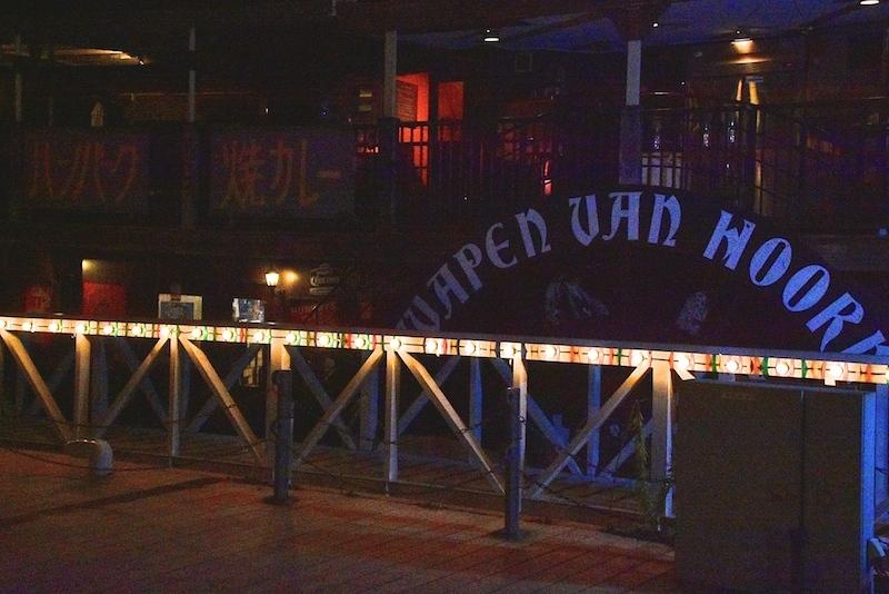 夜の門司港レトロ