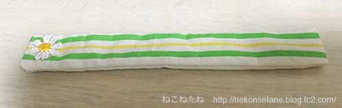箸袋の写真