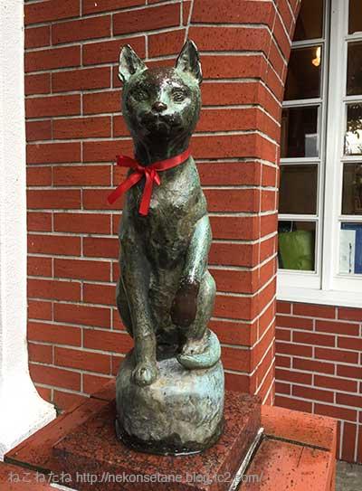 大佛次郎記念館の守り猫さん