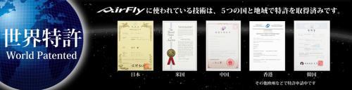 sekai-980_convert_20160925171933.jpg