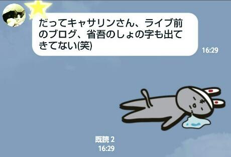 省吾のレコード~おこづかい問題