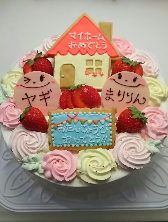 山羊んちパーリー④-①ケーキ!