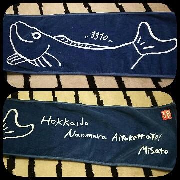 鮭のタオル
