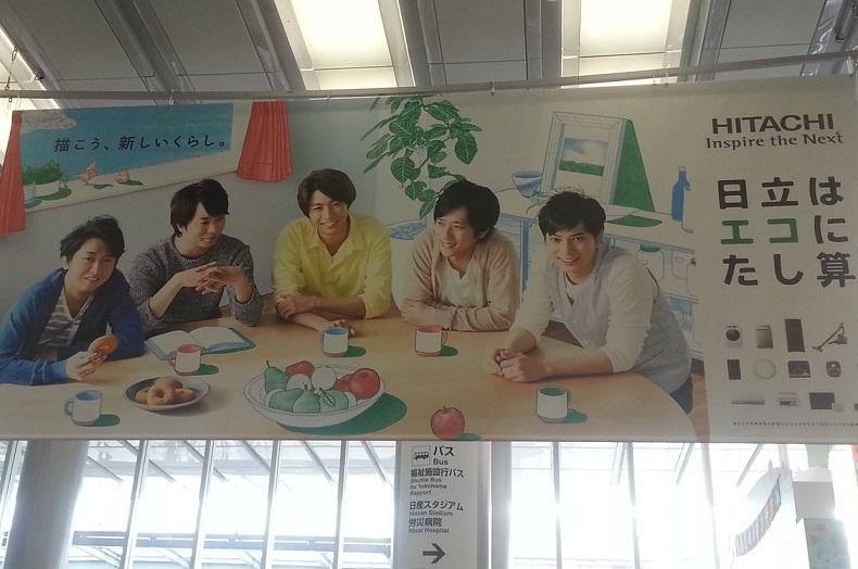 1689横浜駅a