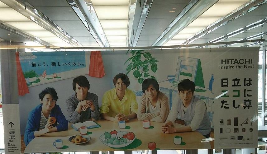 1689横浜駅b